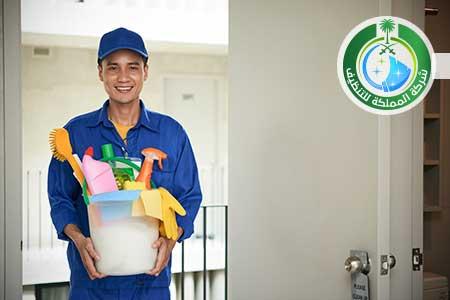 شركة تنظيف بالرياض, عروض شركات التنظيف بالرياض, مميزات شركة تنظيف بالرياض, شركة تنظيف مطاعم بالرياض, شركة تنظيف بالرياض لتنظيف للفلل والقصور, شركة نظيف الحوش بالرياض لتنظيف السجاد والموكيت, شركة النظافة العامة بالرياض وتنظيف الشقق والمنازل, التواصل مع شركة تنظيف بالرياض