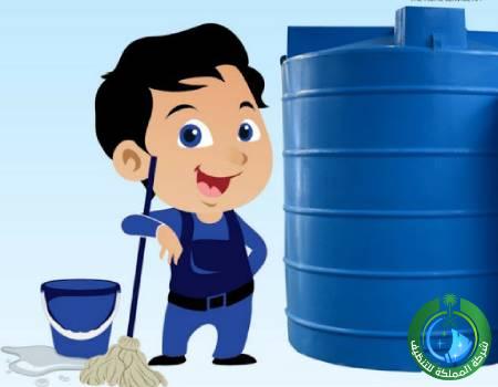 شركة تنظيف خزانات بالرياض, شركة تنظيف خزانات بالرياض تويتر, شركة تنظيف خزانات شرق الرياض, تنظيف خزانات حراج, شركات تنظيف خزانات المياه, تنظيف خزانات بالخرج, شركة تنظيف خزانات في الرياض, اسعار تنظيف الخزانات بالرياض, شركة تنظيف الخزان بالرياض