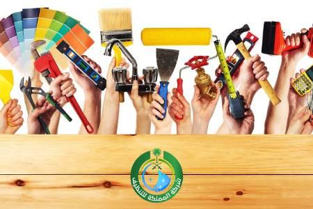 شركة صيانة منازل بالرياض, صيانة منازل بالرياض, شركة صيانة كهرباء منازل بالرياض, شركة خدمات صيانة منزلية بالرياض, شركة منازل للصيانة بالرياض, شركة صيانة منزلية بالرياض, خدمات الصيانة المنزلية بالرياض, شركة الصيانة المنزلية بالرياض, ارقام شركات مقاولات بالرياض, صيانة سباكة المنزل بالرياض, شركة صيانة بالرياض, شركات صيانة بالرياض, شركة الصيانة المنزلية بالرياض